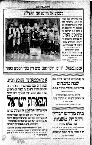 Canadian Israelite September 5 1912