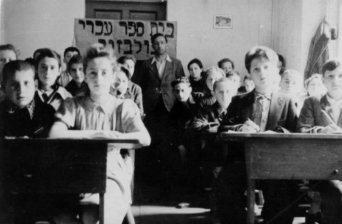 Edith Kimelman - Grade 4 - Silesia - Germany 1945-46