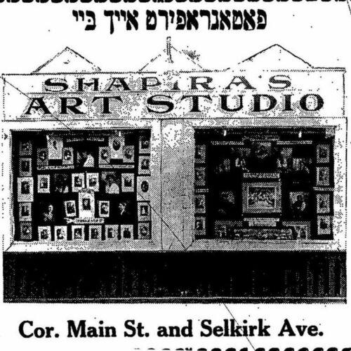 Israelite Press April 1916