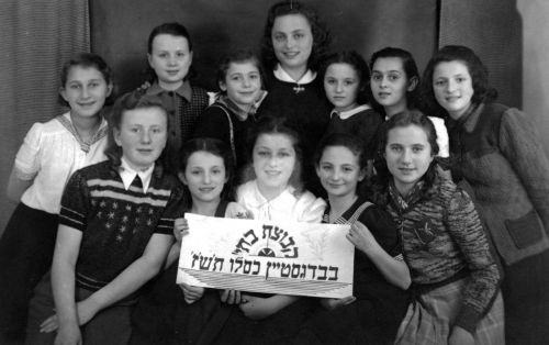 KlingelYehudit(FrontLeft)DaughtersOfJacob1946Bad  GasteinAustria