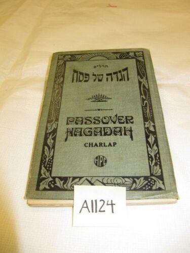 Passover Haggadah 1921