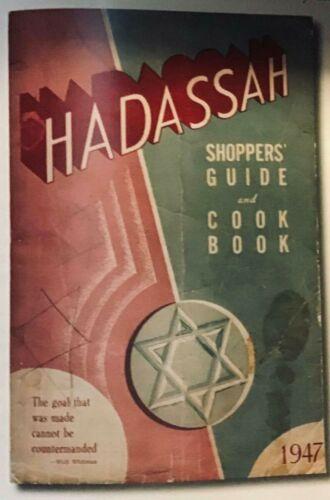 THE 1947 WINNIPEG HADASSAH SHOPPERS' GUIDE  COOK BOOK